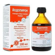 Йодопирон раствор 1%, 100 мл