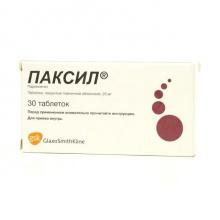 Паксил таблетки 20 мг, 30 шт.
