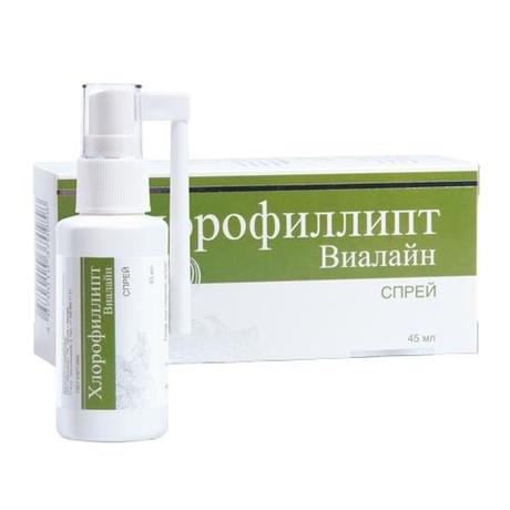 Хлорофиллипт-Виалайн спрей для полости рта 45мл