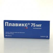 Плавикс таблетки 75 мг, 28 шт.