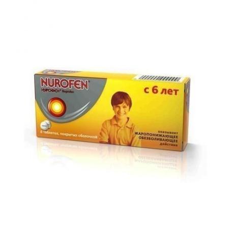 нурофен инструкция по применению таблетки для детей