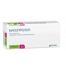 Бисопролол таблетки 2,5 мг, 30 шт.