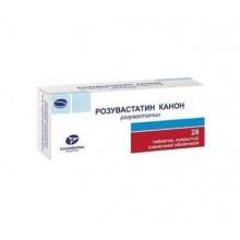 Розувастатин Канон таблетки 10 мг, 28 шт.
