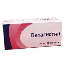 Бетагистин таблетки 24 мг, 60 шт.
