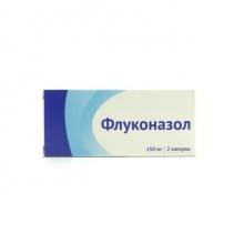 Флуконазол капсулы 150мг 2 шт.