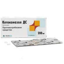 Кетоконазол ДС таблетки 200 мг 10 шт.