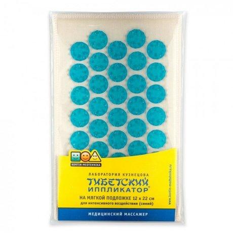 Массажер ТИБЕТСКИЙ (аппликатор Кузнецова) медицинский (синий) на мягкой подложке разм. 12x22см (малый)