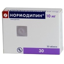 Нормодипин таблетки 10 мг, 30 шт.