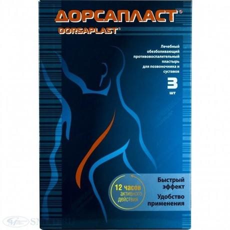 Лечение суставов в нальчике бандаж локтевого сустава mel-104 цена