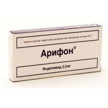 Арифон таблетки 2,5 мг, 30 шт.