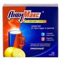 Анвимакс пакетики (порошок для приготовления раствора) лимон, 24 шт.
