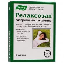 Релаксозан таблетки, 40 шт.