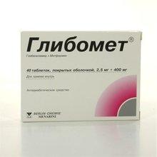 Глибомет таблетки, 40 шт.