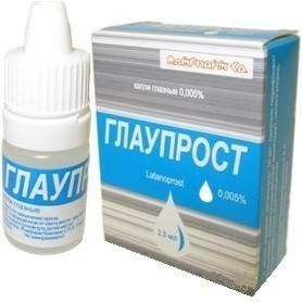 Глаупрост глазные капли 0,005%, 2,5 мл, 3 шт.