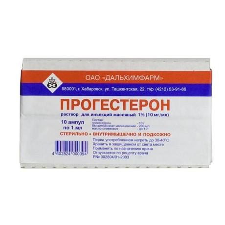Прогестерон ампулы 1% 1мл, 10 шт.