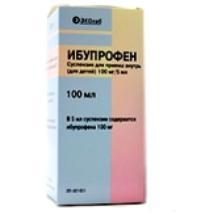 Ибупрофен суспензия 100 мг/5 мл, 100 мл