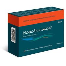 Новобисмол таблетки 120 мг, 112 шт.