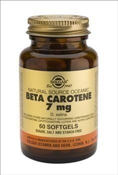 Солгар Бета каротин 7 мг капсулы? 60 шт.