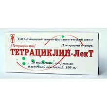 Тетрациклин-Лект таблетки 100 мг, 20 шт.