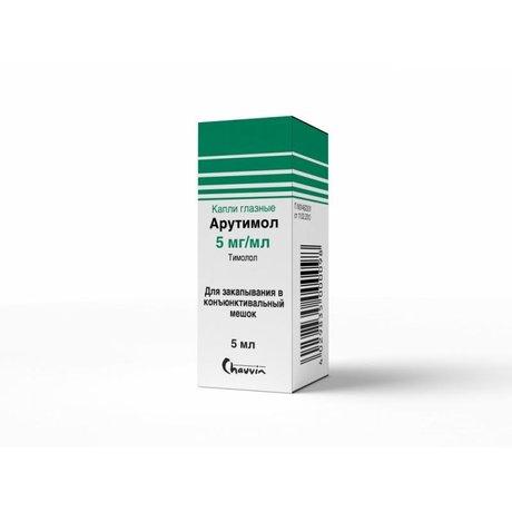 Арутимол флакон полиэтиленовый (капли глазные) 5 мг/мл 5 мл