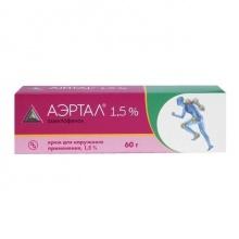 Аэртал крем для наружного применения 1,5 % 60г