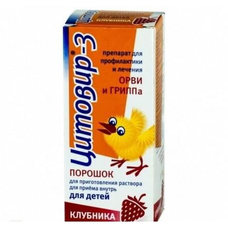 Цитовир-3 порошок для приготовления раствора 20г со вкусом Клубники