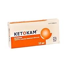 Кетокам таблетки 10 мг, 20 шт.