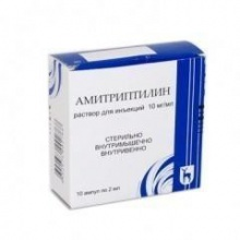 Амитриптилин ампулы 10мг/мл 2 мл, 10 шт.