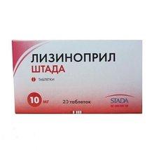 Лизиноприл Штада таблетки 10 мг, 20 шт.