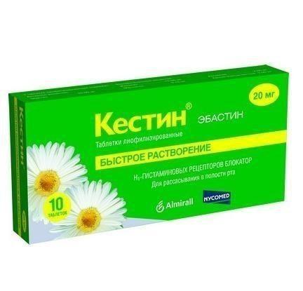 Кестин таблетки 20 мг, 10 шт. Купить в москве, цена в интернет.