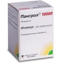 Пангрол 10000 капсулы кишечнорастворимые, 20 шт.