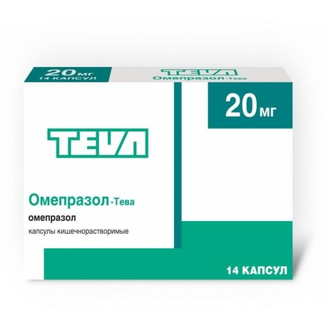 Омепразол-Тева капсулы 20 мг, 14 шт.