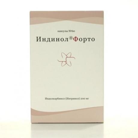 Индинол Форто капсулы 200 мг, 60 шт.
