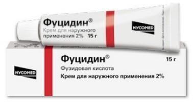 Фуцидин мазь 2%, 15 г