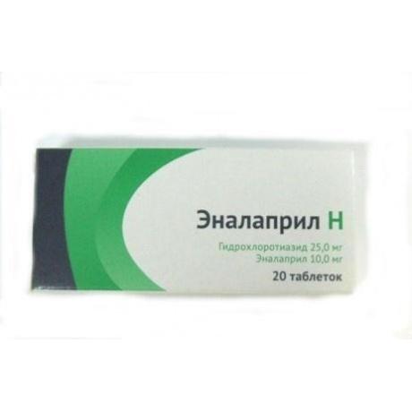 Эналаприл Н таблетки 25 мг + 10 мг, 20 шт.
