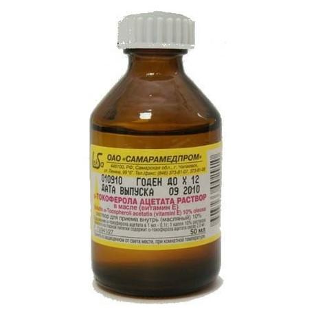 Альфа-Токоферола ацетат (витамин е) р-р д/приема внутрь масляный 10% 20мл фл.