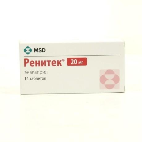 Ренитек таблетки 20 мг, 14 шт.