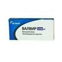 Валвир таблетки 500 мг, 42 шт.