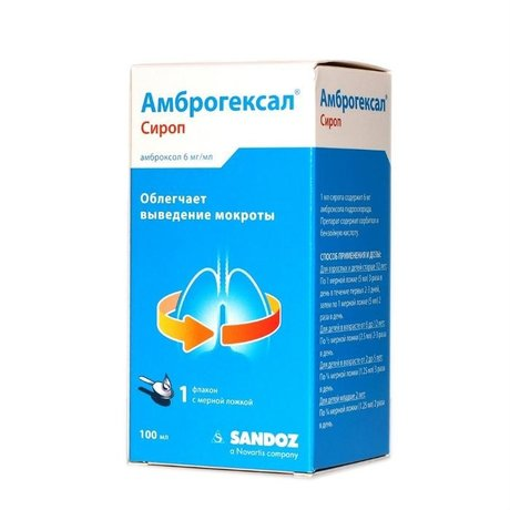 Амброгексал флакон (сироп) 6 мг/мл, 100 мл