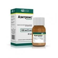 Азитрокс суспензия для приема внутрь 100мг/5мл, 15,9г, 20 мл
