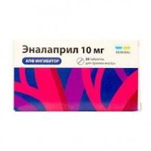 Эналаприл таблетки 10 мг, 28 шт.