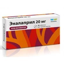 Эналаприл таблетки 20 мг, 28 шт.