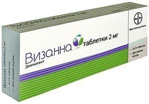 Визанна таблетки 2мг, 84шт