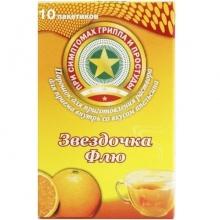 Звездочка Флю порошок для раствора для приема внутрь апельсин 15 г, 10 шт.