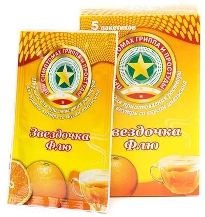 Звездочка Флю порошок для раствора для приема внутрь апельсин 15 г, 5 шт.