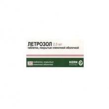 Летрозол таблетки 2,5 мг, 30 шт.