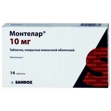 Монтелар таблетки 10 мг, 14 шт.