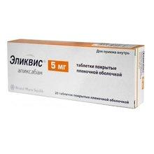 Эликвис таблетки 5 мг, 20 шт.