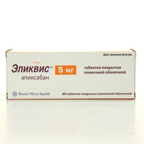 Эликвис таблетки 5 мг, 60 шт.