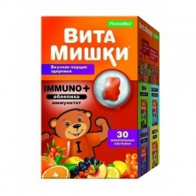 ВитаМишки Иммуно+ пастилки, 30 шт.